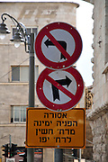 Israel, Jerusalem, confusing road sign