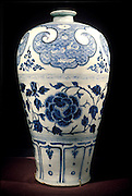 CHICAGO, MUSEUMS and ARTISTS China Art / Yuan Dynasty from 1300 AD Porcelain vase from the Shanghai Museum