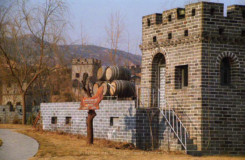 The Huaxia Winery Co Ltd: The entrance to the wine cellar. Looking like a fake Chinese Wall Beijing, China, Asia