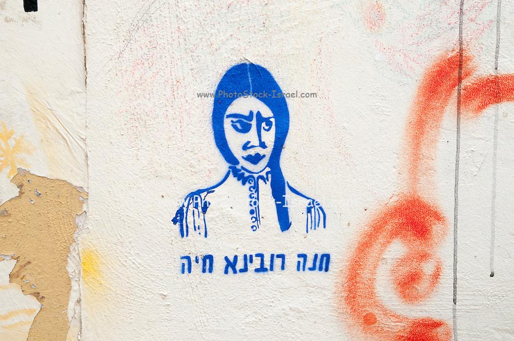 Graffiti wall art in Florentin neighbourhood, Tel Aviv