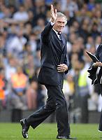 Football - 2016 / 2017 Premier League - Tottenham Hotspur vs. Manchester United<br /> <br /> Ex Tottenham player Pat Jennings at White Hart Lane.<br /> <br /> COLORSPORT/ANDREW COWIE