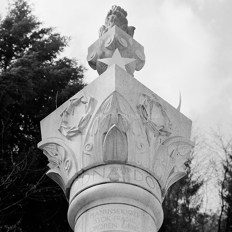 Monument to the Victims of the War