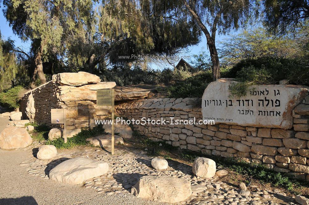 Israel, Negev, Kibbutz Sde Boker, David and Pola Ben Gurion park