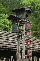 Japanese Firetower
