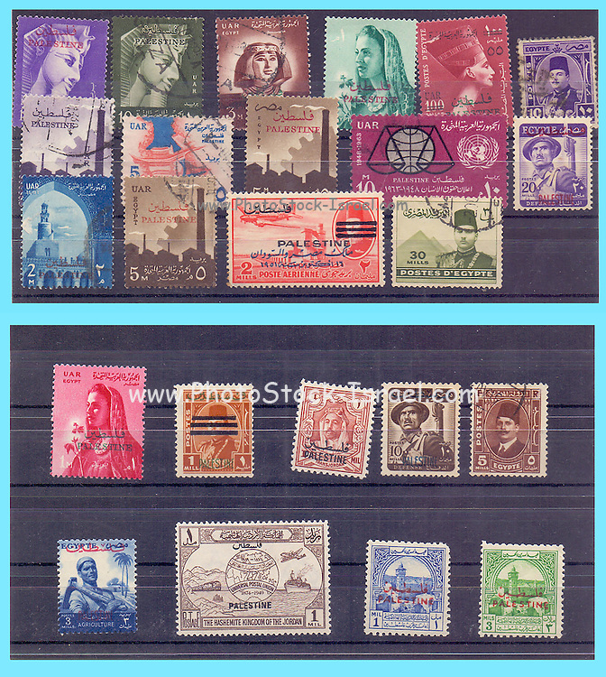 Gaza, Egyptian occupation from 1948 -1967