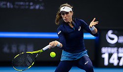 September 29, 2018 - Johanna Konta of Great Britain in action during her first-round match at the 2018 China Open WTA Premier Mandatory tennis tournament (Credit Image: © AFP7 via ZUMA Wire)