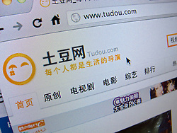 Detail of Chinese video website Tudou homepage screen shot