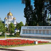 St George church on Fame Square in Samara
