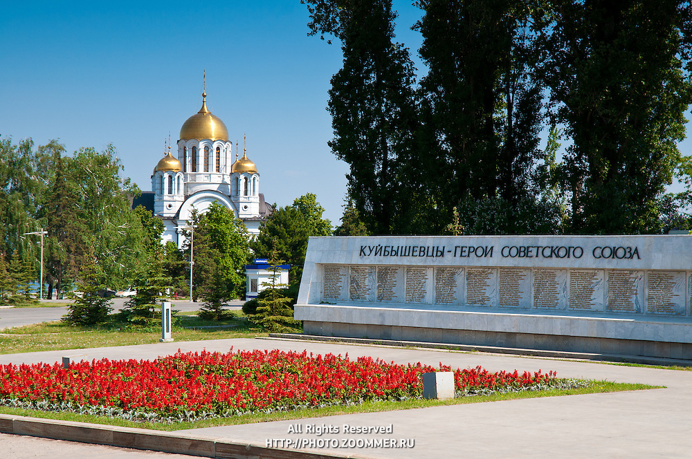 St George church on Fame Square in Samara