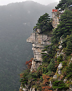 JIUJIANG, CHINA -  (CHINA OUT) <br /><br />A ledge bears a striking resemblance to a human face on Lushan Mountain n Jiujiang, Jiangxi Province of China. Local forestry authorities are soliciting names for it, with a 10,000 yuan (1,634 USD) reward for the winner.<br />©Exclusivepix