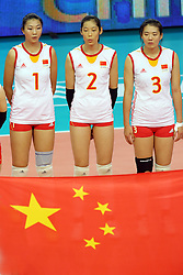 Team China national anthem