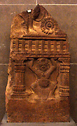 Base of a balustrade. Second or early first century BC Sunga dynasty (2nd century BC-1st) red sandstone sculpture from Madhya Pradesh, India