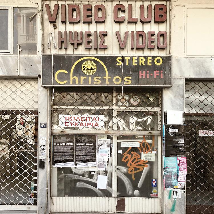A closed down video club in Filippou Str, Thessaloniki