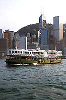 Hong Kong Star Ferry - Crossing Victoria Harbour from Central to Kowloon since 1888, the Star Ferry is an icon of Hong Kong. All the ferries bear the name star: Morning Star, Night Star, Electric Star. The Star Ferry made an appearance in the 1950s movie, The World of Suzie Wong, when William Holden takes a ferry to Hong Kong Island and meets Suzie Wong.
