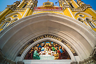 Facade of Xuan Huong Parish Church, Hai Hau District, Nam Dinh Province, Vietnam, Southeast Asia