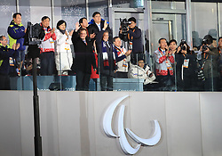 South Korean President Moon Jae-in (right) and President of the International Paralympic Committee Andrew Parsons during the Closing Ceremony for the PyeongChang 2018 Winter Paralympics in South Korea.