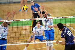 Amir Ghafour of Iran vs Klemen Cebulj of Slovenia at exhibition game between Slovenia and Iran, on May 15, 2017 in SRC Stozice, Ljubljana, Slovenia. Photo by Matic Klansek Velej / Sportida