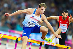 2017-08-07 IAAF World Championships London 2017 day 4 -various