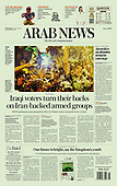 October 13, 2021 - ASIA-PACIFIC: Front-page: Today's Newspapers In Asia-Pacific