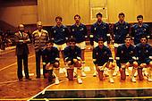 19841128 Albania - Italia