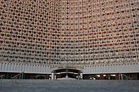10 AUG 2003, TASCHKENT/USBEKISTAN:<br /> Hotel Usbekistan in Taschkent<br /> IMAGE: 20030810-01-068<br /> KEYWORDS: Tashkent, Uzbekistan, Hochhaus, Wohnsilo, Haus, wohnen, Architektur