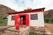 remote Mongolian class room