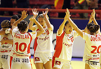 03.12.2008 Ohrid (FYR Macedonia)<br />