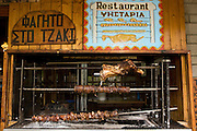Greece, Epirus, Metsovo, A restaurant at the square at the town's centre