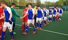 U18 Boys Wales v Scotland Game 1