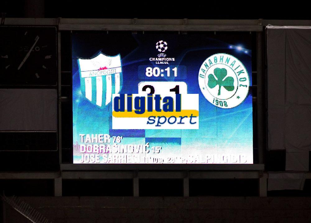 Fotball<br /> UEFA Champions League<br /> 01.10.2008<br /> FC Anorthosis Famagusta Nikosia v Panathinaikos<br /> Foto: imago/Digitalsport<br /> NORWAY ONLY<br /> <br /> Famagusta führt nach 80 Minuten mit 3:1 gegen Panathinaikos Athen
