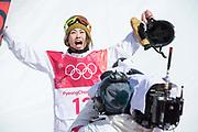 Yuka Fujimori, Japan, competes at the ladies big air qualification during the Pyeongchang Winter Olympics 2018 on February 19th 2018, at the Alpensia Ski Jumping Centre, South Korea