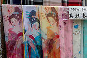 Shibaozhai, Yangtze River, China, art, craft, shopping, silk