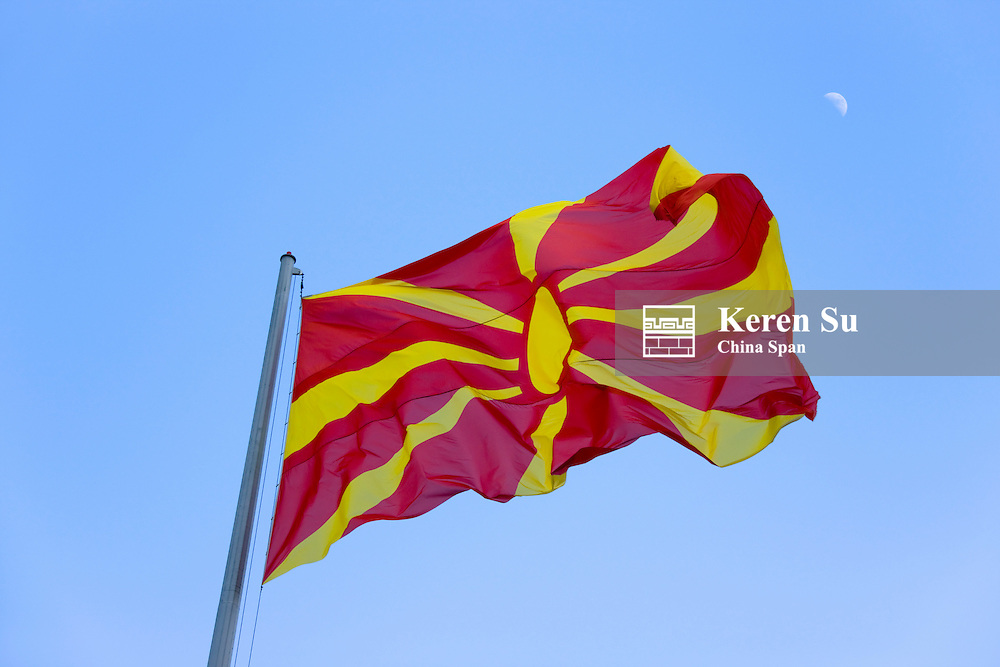 National flag, Skopje, Republic of Macedonia, Europe