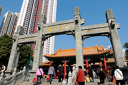 View of traditional entrance gate to Wong Tai Sing temple in Kowloon Kong Kong