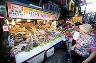 Fresh seafood for sale at Miakou Night Market in Keelung, Taiwan.