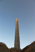 Monoliths of Axum. Axum. Tigray Region. Ethiopia, Horn of Africa