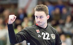 07.01.2017, BSFZ Suedstadt, Maria Enzersdorf, AUT, IHF Junior WM 2017 Qualifikation, Österreich vs Tschechische Republik, im Bild Boris Tanic (AUT) // during the IHF Men's Junior World Championships qualifying match between Austria and Czech Republic at the BSFZ Suedstadt, Maria Enzersdorf, Austria on 2017/01/07, EXPA Pictures © 2017, PhotoCredit: EXPA/ Sebastian Pucher