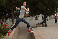 Portrait of a 20-year old Chinese woman in central Beijing.