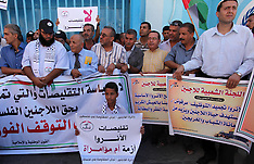 Gaza:  Protest against the UNRWA, 11 Oct. 2016