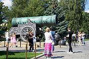 The Tsar Cannon in Cathedral Square, Kremlin, Moscow