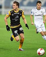 obosligaen, 2017, førstedivisjon, fotball, norac, arendal, start, 21 oktober<br />Tobias Christensen, Start<br />Foto: Ole Fjalsett