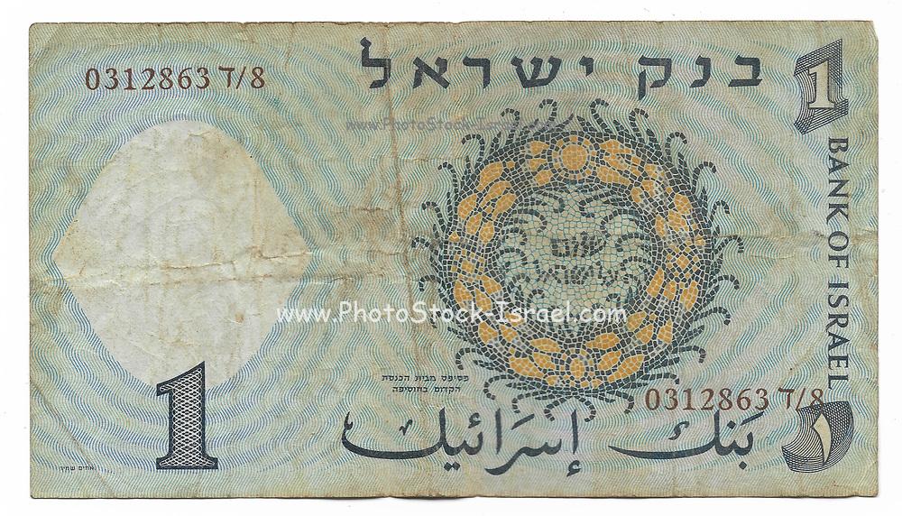 Israeli Lira (pound) banknote from 1958
