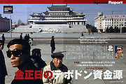 Newsweek (Korea)