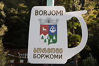 landmark of the thermal city of Borjomi Samtskhe Javakheti region Georgia eastern Europe