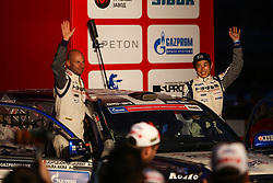 ASTRAKHAN, July 21, 2018  Japan's Miura Akira (R) and France's Laurent Lichleuchter of Team Land Cruiser Toyota Auto Body enter the podium during the opening ceremony of Silk Way Rally-2018 in Astrakhan, Russia, on July 20, 2018.  Evgeny Sinitsyn (Credit Image: © Xinhua via ZUMA Wire)