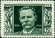 Maksim Gorky on former USSR stamp. Alexei Maximovich Peshkov (Russian: 28 March 1868 – 18 June 1936), primarily known as Maxim Gorky, was a Russian and Soviet writer, a founder of the socialist realism literary method, and a political activist. He was also a five-time nominee for the Nobel Prize in Literature.