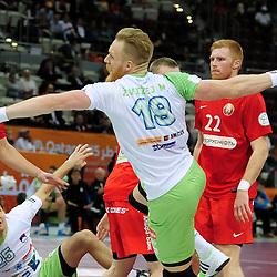 20150117: QAT, Handball - 24th Men's Handball World Championship Qatar 2015, Day 3