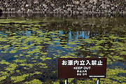 A sign warning people to keep out of the moat at the Imperial Palace in Tokyo, Japan. Friday December 18th 2015