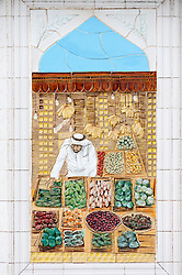 Ceramic tile illustration on Corniche in Doha Qatar