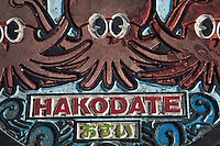 Hakodate's good harbor location makes it the gateway to Hokkaido. Hokkaido has enjoyed an active trade market since its excellent port has long been an established trade routes and its booming fishing industry.